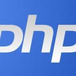 Activar que se vean los errores de PHP